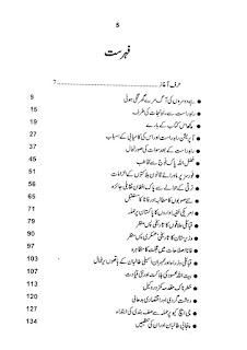 TALIBANIZATION IN PAKISTAN PDF