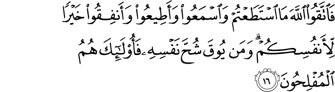Surat At-Taghabun Ayat 16