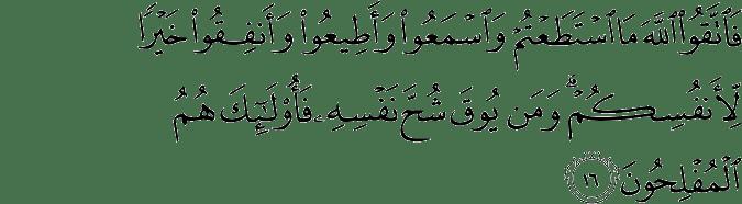 Surat At-Taghabun Ayat 16