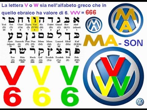 Volkswagen 666