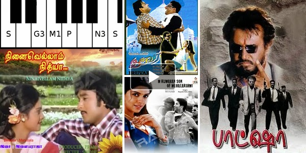 Listen to Naatai Raagam Songs on Raaga.com