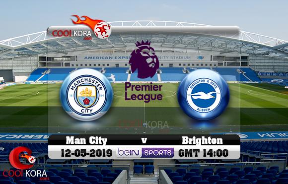 مشاهدة مباراة برايتون ومانشستر سيتي اليوم 12-5-2019 في الدوري الإنجليزي
