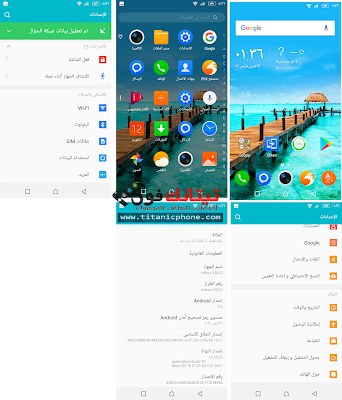 Screenshot_Infinix_X5010