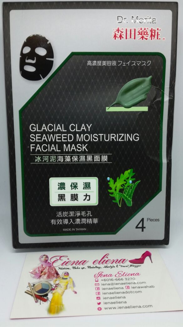 Clacial Clay Seaweed Moisturizing Facial Mask