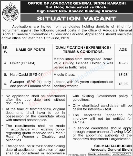 ➨ #Jobs - #Career_Opportunities - #Jobs - Office of Advocate General Sindh Karachi - Last date is 15 June 19