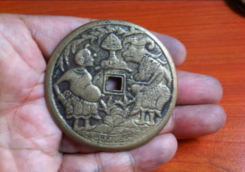 Duit Syiling Yasin Rare  Koin Tembaga Gobog Wayang