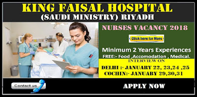 King Faisal Hospital (Saudi Ministry) Riyadh-Nurses Vacancy 2018- Apply now