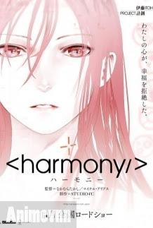 Harmony -  2015 Poster
