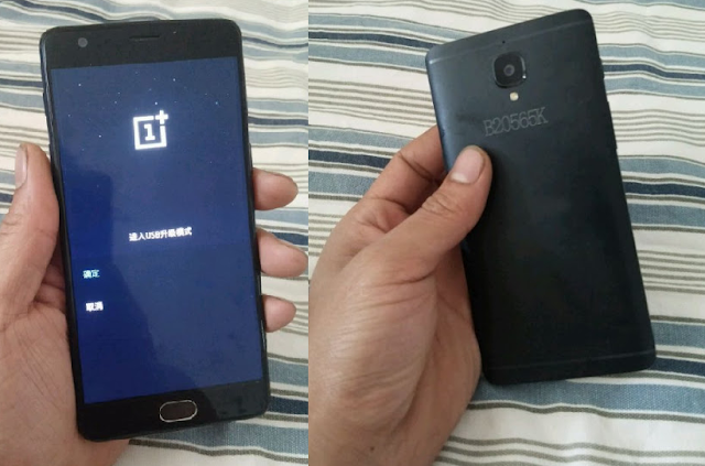 Alleged OnePlus 3 Pictures Leaked Online