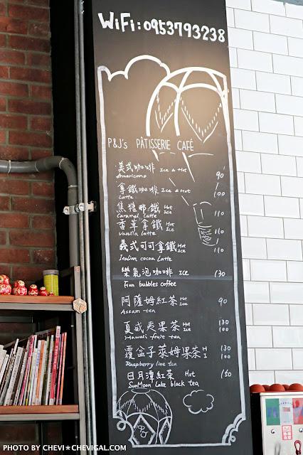 IMG 2945 - 台中西區│p&j's pâtisserie 。平價法式甜點推荐。海洋風雙色淋面的檸檬慕絲好夢幻