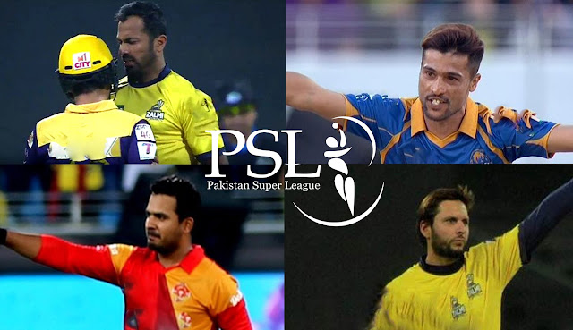 PSL 2016 best moments