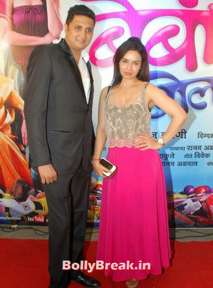 Viral Motani, Kavitta Verma, 'Bol Baby Bol' Marathi Movie Grand Premiere Photo Gallery