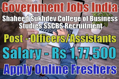 SSCBS Recruitment 2018