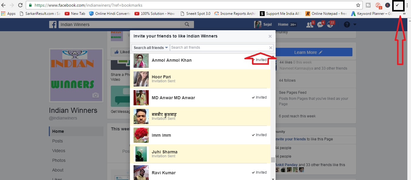 HINDI How To Invite All Friends To Like Page On Facebook Single