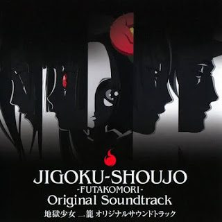 Download  Hell Girl: Two Mirrors Original Soundtrack (Complete)