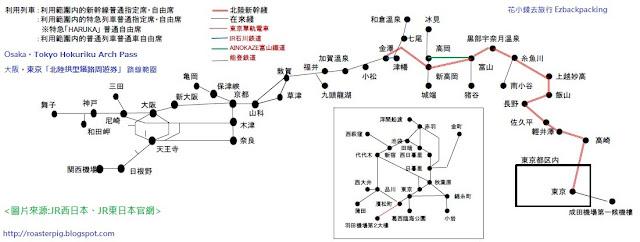 Osaka・Tokyo Hokuriku Arch Pass route map