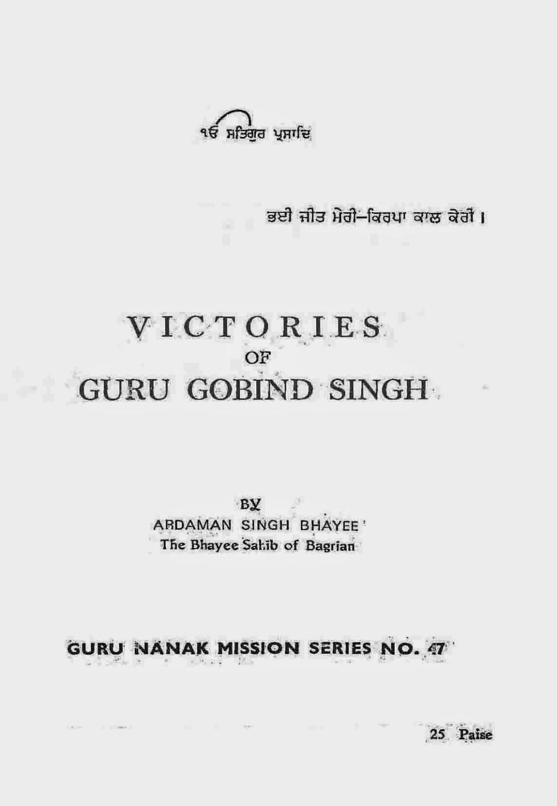 http://sikhdigitallibrary.blogspot.com/2015/11/victories-of-guru-gobind-singh-ardaman.html