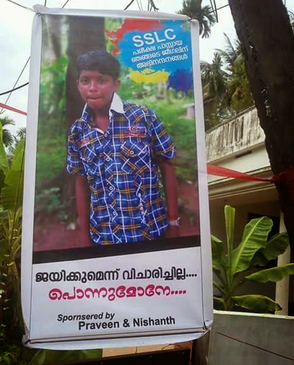 Funny Pictures Kerala Funny Pictures For Kerala Funny Funny Pictures Malayalam Kerala Comedy P Os Funny Pictures Kerala Community