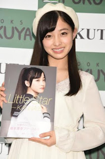 Kanna Hashimoto (橋本環奈) Little Star