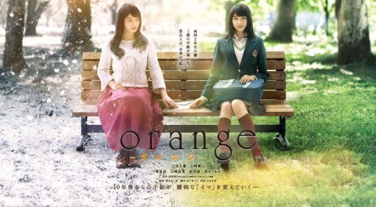 Orange Live Action BluRay Subtitle Indonesia