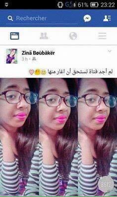 Facebook Zina boubaker