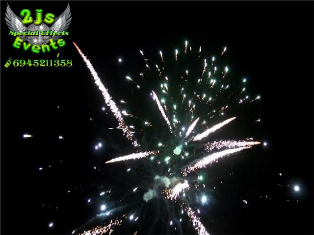SYROS RULES FESTIVAL HARLEY ΣΥΡΟΣ ΠΥΡΟΤΕΧΝΗΜΑΤΑ DJ SYROS2JS EVENTS