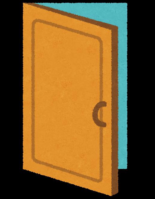 ドアのイラスト | かわいいフリー素材集 いらすとや