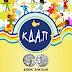 Άρχισαν οι εγγραφές στα Κέντρα Δημιουργικής Απασχόλησης Παιδιών (ΚΔΑΠ) του Δήμου Λαμιέων μέσω ΕΣΠΑ