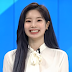 TWICE Dahyun is your Weather Girl on Korea Morning News! (English Subbed)