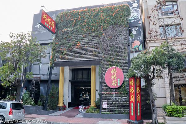 格格府極品火鍋餐廳台中店