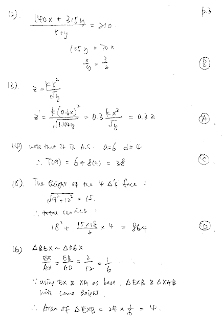 2019 DSE Math Paper 2 Detailed Solution 數學 卷二 答案 詳解 Q12,13,14,15,16