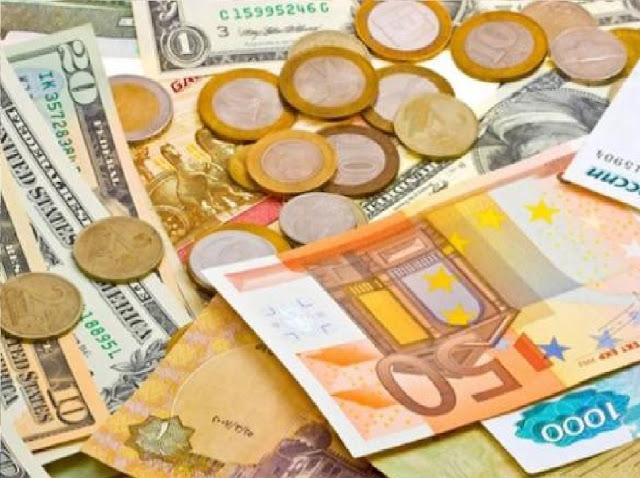 اسعار الدولار الان اقوى بث حي  اسعار العملات