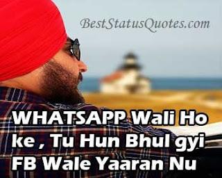Punjabi Attitude Whatsapp Status