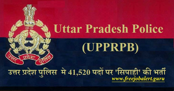 UP Police Admit Card Download