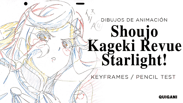Shoujo Kageki Revue Starlight!
