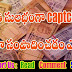 Simple way of earning money by using 2captcha