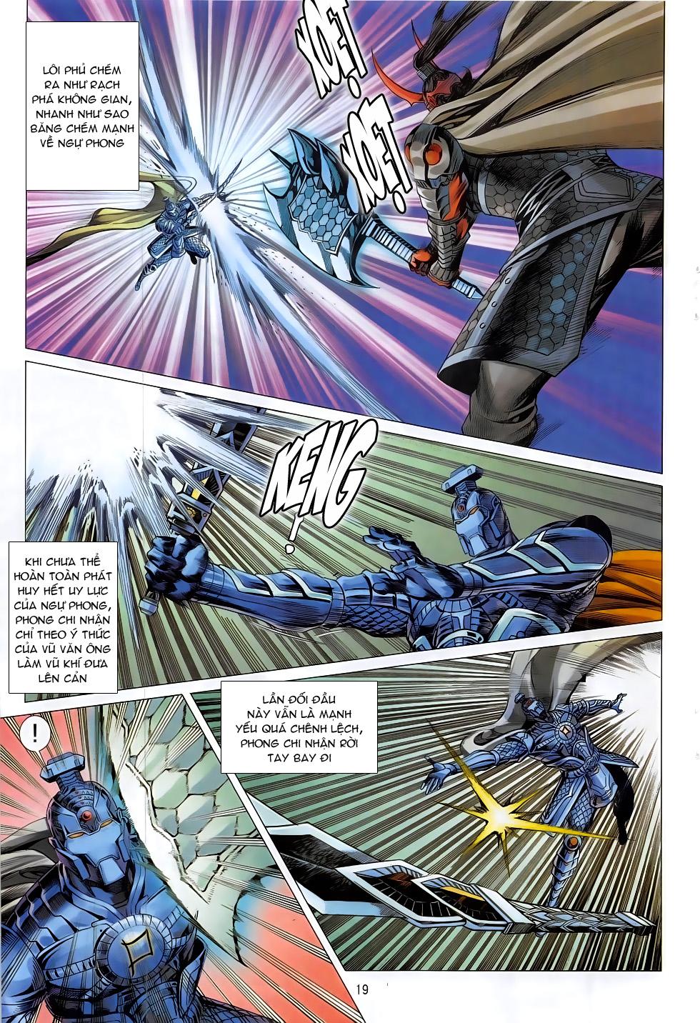 Chiến Phổ chapter 13: trận liệt tại tiền trang 19