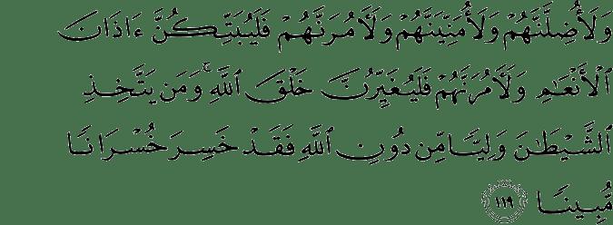 Surat An-Nisa Ayat 119