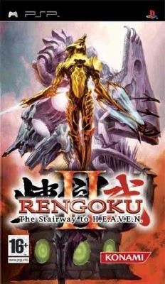 Rengoku 2 The Stairway to Heaven PSP ISO