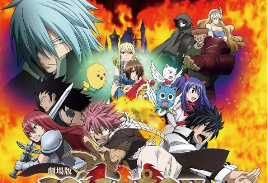 Fairy Tail Movie 1: Houou No Miko Bd Subtitle Indonesia Batch File