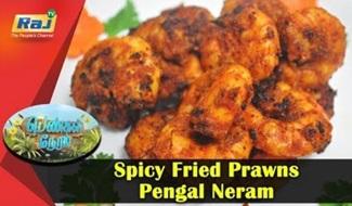 Spicy Fried Prawns | Pengal Neram