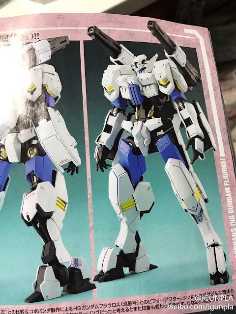 Gundam Flauros [Calamity War Type]