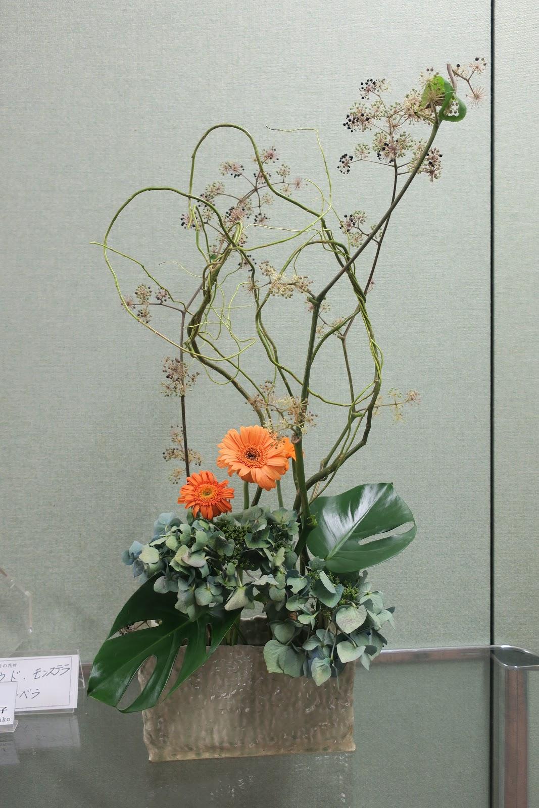今週のお花: 【草月流】松江 純子 様