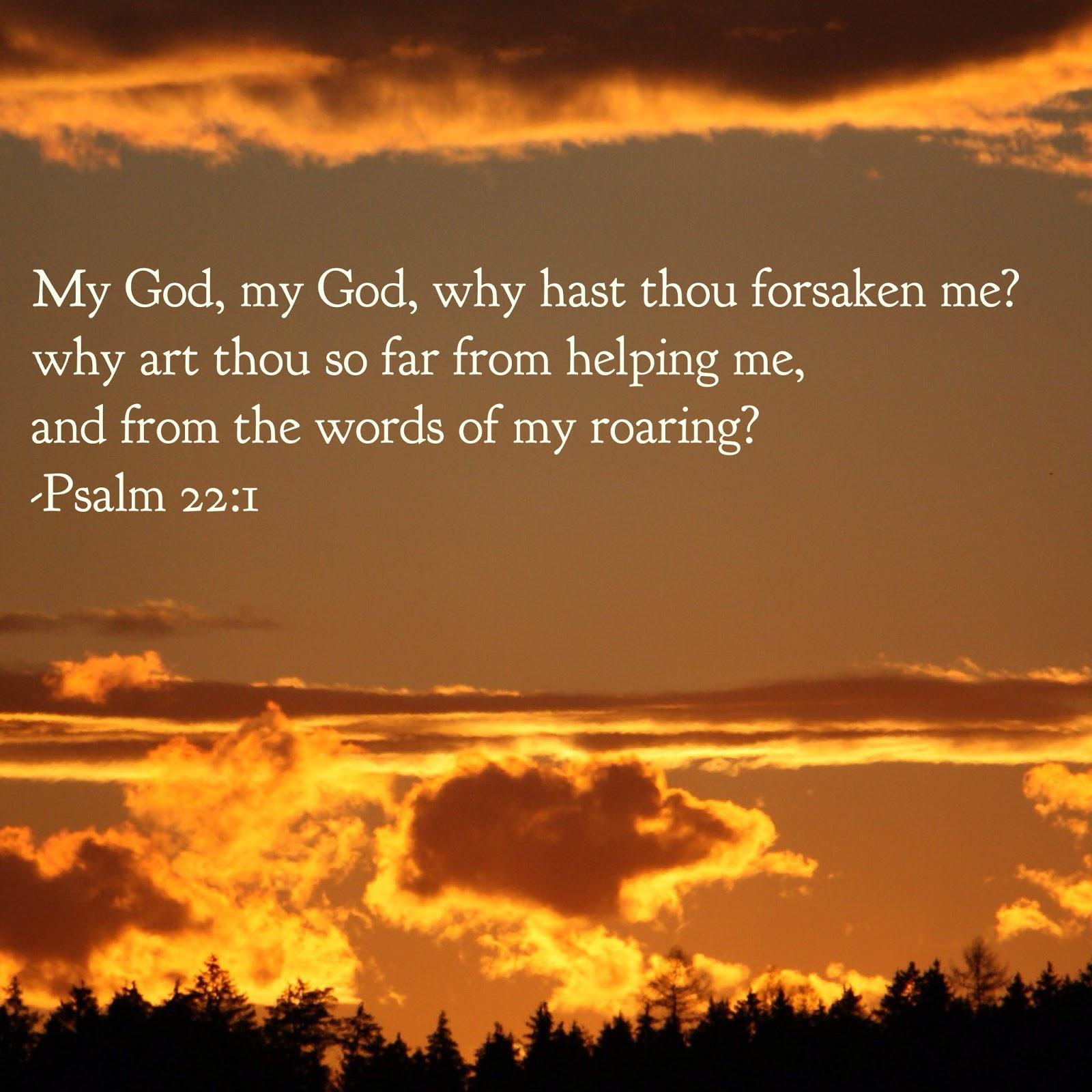with a joyful noise scripture graphics 34