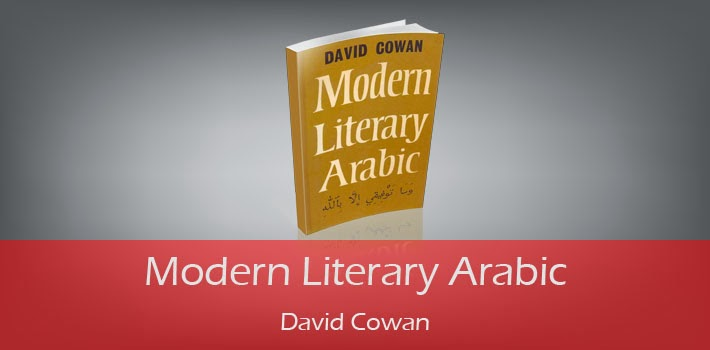 An Introduction To Modern Literary David Cowan Download