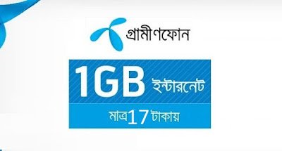 1 GB Internet  Grameenphone