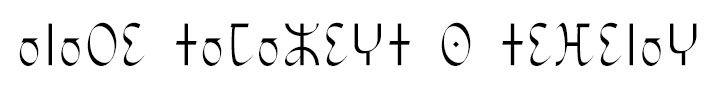 Tifinaghe Unicode Anaruz 2