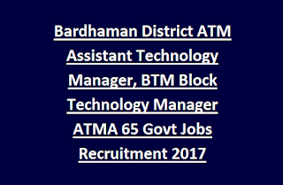 Bardhaman District ATM Assistant Technology Manager, BTM Block Technology Manager ATMA Govt Jobs Recruitment 2017 65 Govt Jobs