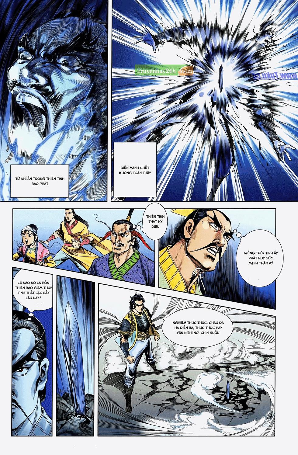 Tần Vương Doanh Chính chapter 22 trang 23