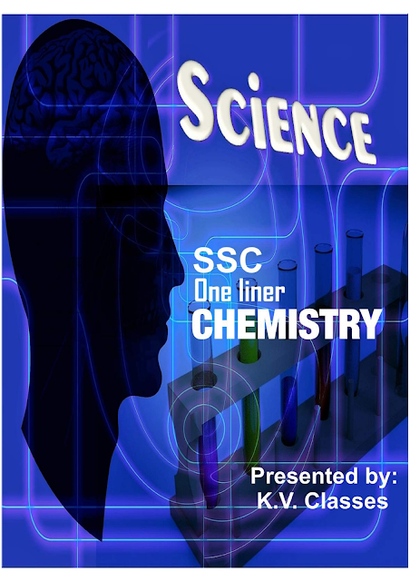 chemistry-one-liner-ssc-previous-year-questions